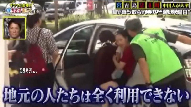 沖繩首例!60歲女運將確診 曾載郵輪客「密閉空間接觸」