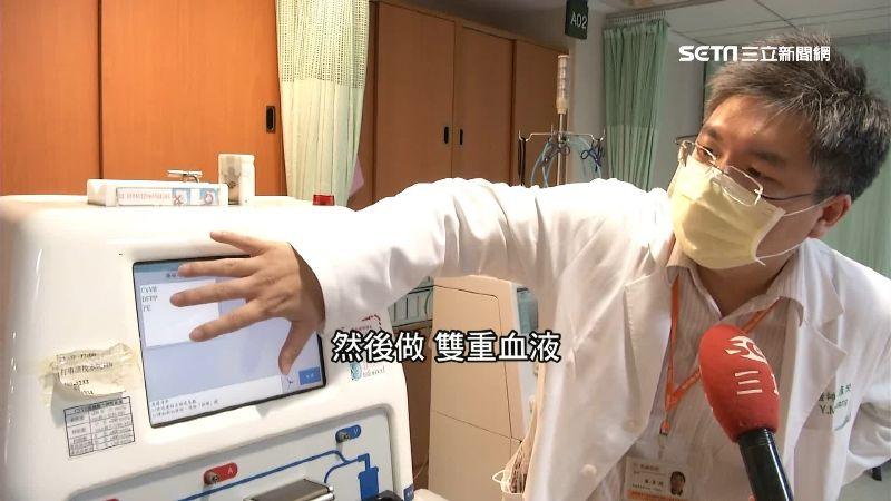 武漢肺炎/中國稱用「雙重血漿分離術」 治癒11名重症者