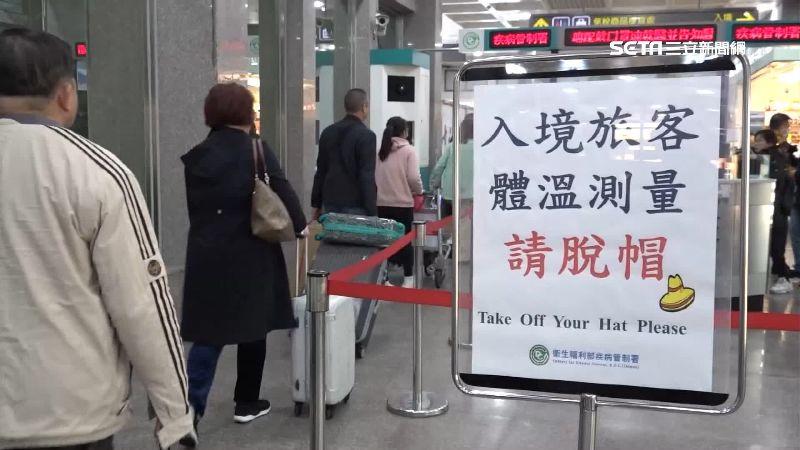 獨/轉機成都憂感染!旅客控領隊拒改票 旅行社:溝通誤解