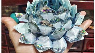 情人節送鈔票花給妻 網一看造型笑翻