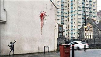 街頭藝術家情人節畫作 遭人塗鴉破壞
