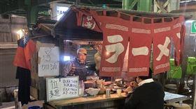 就是挺台!日本拉麵攤「舉台灣國旗」 4字應援感動林哲瑄(圖/翻攝自林哲瑄臉書)