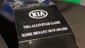 ▲明星賽MVP獎以柯比命名。(圖/取自推特)