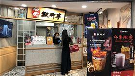 「防疫茶」免費喝!手搖飲推超暖優惠 圖/歇腳亭提供