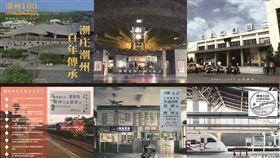 交通部臺灣鐵路管理局 提供