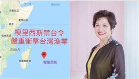 國民黨立委溫玉霞臉書發文
