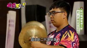 謝榮唐帶領龍獅戰鼓隊拿下全國冠軍。