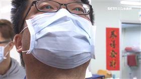 透氣膠帶+迴紋針 提升口罩密合度DIY