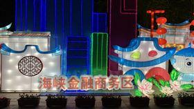 台灣燈區展區出現簡體字 中市議員提出質疑2020台灣燈會「友好城市」展區出現簡體字,遭民進黨籍台中市議員江肇國及賴佳微質疑,是在幫中國城市做行銷宣傳。(江肇國提供)中央社記者郝雪卿傳真 109年2月17日