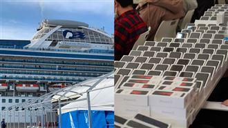 公主號隔離中 日本送2千愛瘋給乘客