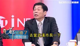 馬英九挺小明喊話「要人權」!高大成:去當武漢市長
