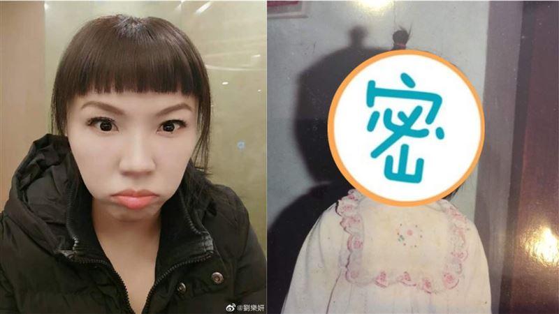 劉樂妍自信曬童年照 中國網友:長殘