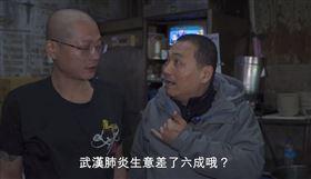 新北市長侯友宜(圖/翻攝自臉書)