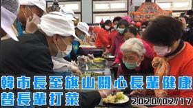 溫情抗罷韓?韓國瑜訪百歲長輩…喊高雄將成高齡宜居城市!(圖/翻攝韓國瑜臉書)