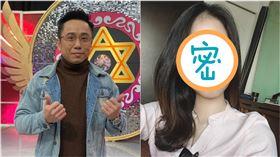 小彬彬越南籍女友被起底。翻攝自臉書
