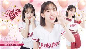▲時尚有個性的美人兒宣琳加入Rakuten Girls。(圖/樂天桃猿提供)