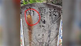 墓碑被別人釘釘子 她問「會有報應嗎」(圖/翻攝自靈異公社)