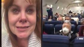 鑽石公主號,美國女乘客哭訴不想回美國再度隔離。(圖/翻攝自推特)