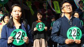 民團號召參與二二八73週年紀念行動(1)多個民間團體18日下午在蔡瑞月舞蹈社前舉行記者會,為二二八事件73週年紀念活動宣傳暖身,號召民眾22日一起上街遊行,反思二二八對台灣社會的影響。中央社記者王騰毅攝  109年2月18日