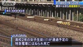 日本,跳軌,鐵軌,電車,錄影(圖/翻攝自朝日電視台)