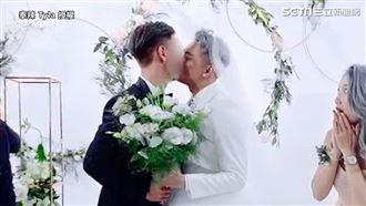 男同志穿白紗步入婚姻 喊:愛你全部