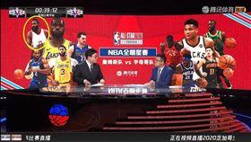 NBA/明星賽轉播 中國獨遮火箭 NBA,休士頓火箭,Daryl Morey,中國球迷,反送中,香港 翻攝自推特