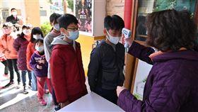 武漢肺炎,新北市,校園,量體溫,中小學 圖/新北市教育局提供