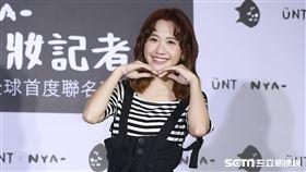 Lulu黃路梓茵出席「UNT x NYA- 聯名彩妝記者會」。(圖/記者林士傑攝影)