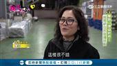 越南新住民翻譯 協助移工適應台灣