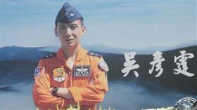 飛官吳彥霆烈士公祭典禮,總統蔡英文慰問家屬 軍聞社提供