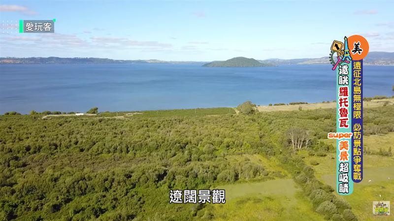 勇闖北島無極限 必訪景點都在這!想要圓夢別錯過!