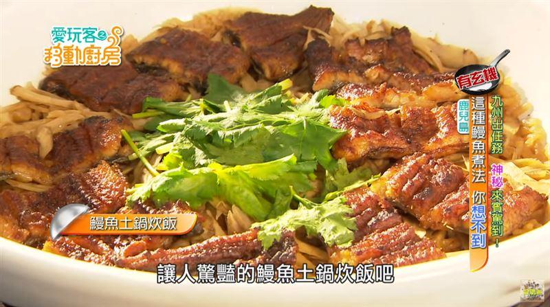 日本就該這樣玩 九州必吃料理報你知