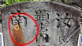 墓碑被釘釘子。(圖/翻攝自靈異公社)