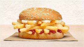 紐西蘭漢堡王推出薯條堡(圖/翻攝自紐西蘭漢堡王官網)