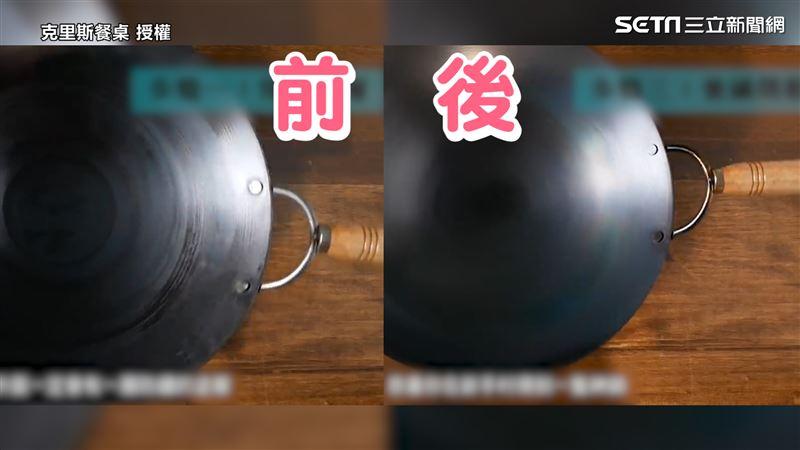 用1個中華鍋打天下 網紅3步驟養鍋