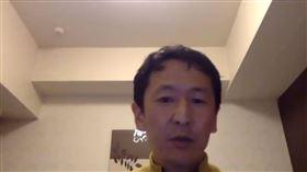 神戶大學感染症專科教授岩田健太郎 圖/翻攝自kentaro iwata Youtube