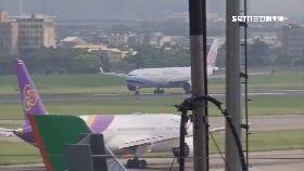 外交日包機1200