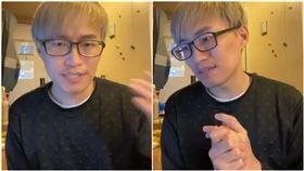 鑽石公主號,魔術師,陳日昇/翻攝臉書
