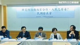 中華民意研究協會「肺炎防治與兩岸合作,人民怎麼看?」民調發表會(圖/記者林恩如攝影)