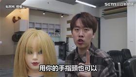 ▲髮型師粘阿彬傳授頭髮蓬鬆的方法。(圖/粘阿彬 授權)