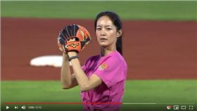 ▲Janet謝怡芬受邀在你約大都會台灣日開球。(圖/翻攝自YouTube)