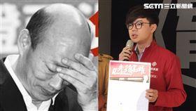 罷韓,台灣基進,連署,市長,韓國瑜,張博洋