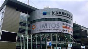 南港匯聚「軟體、會展、交通、新創、生技」5大中心產業發展(圖/南港展覽館)