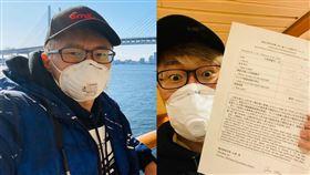 陳日昇自己去問日本檢驗室,終於得到檢驗結果。(圖/翻攝自臉書)