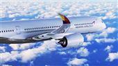 轉機搭韓亞航空每日2班飛紐約免過夜