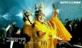 新天地教會教主,李萬熙(圖/截取自新天地教會YOUTUBE頻道)