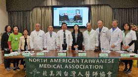 旅美醫師聲明 支持台灣加入WHO
