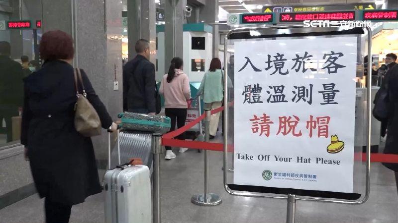 抖音傳「肺炎台灣死百人」 造謠14歲少女:想增加粉絲數 | 社會 | 三
