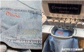 GAP客製化服飾。(圖/品牌提供)
