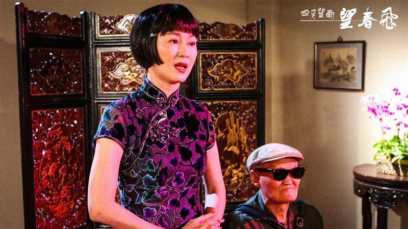 另類《愛的迫降》 女星苦戀日本軍官